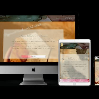 iMac iPad and iPhone X